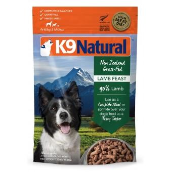 K9 Natural gevriesdroogd lamsvlees