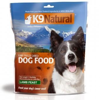 K9 Natural gevriesdroogd lamsvlees 500gr